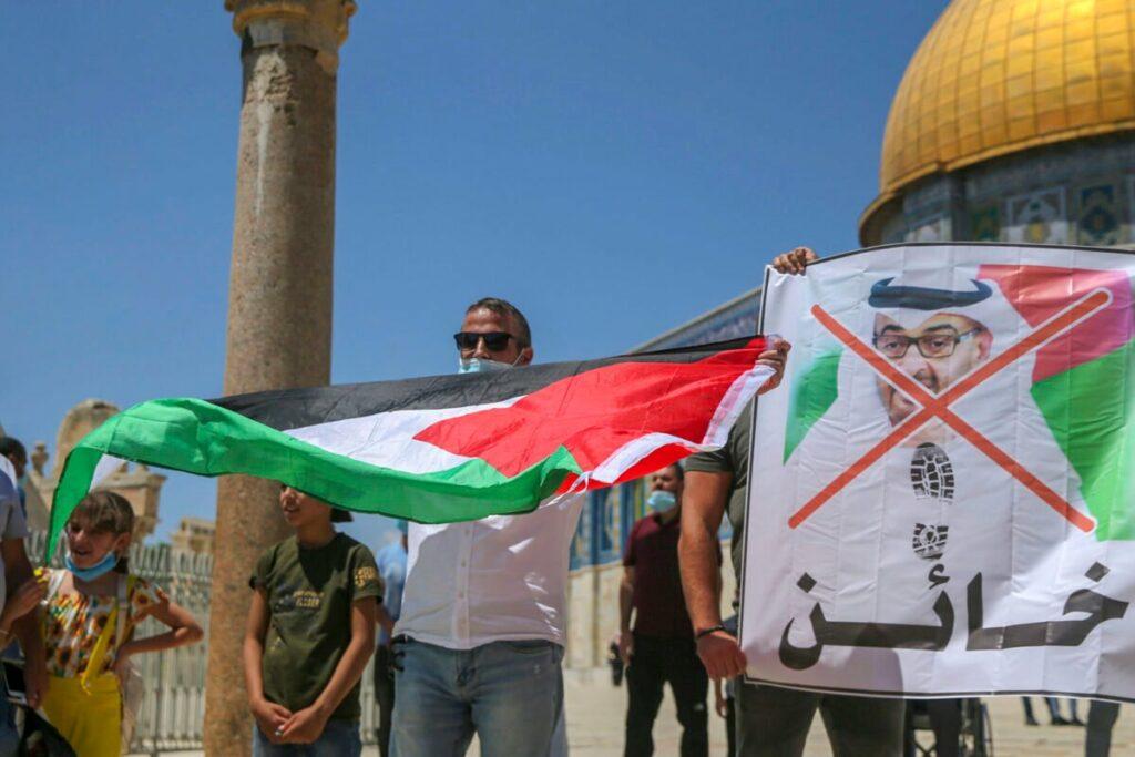 Ils veulent effacer la Palestine de la carte