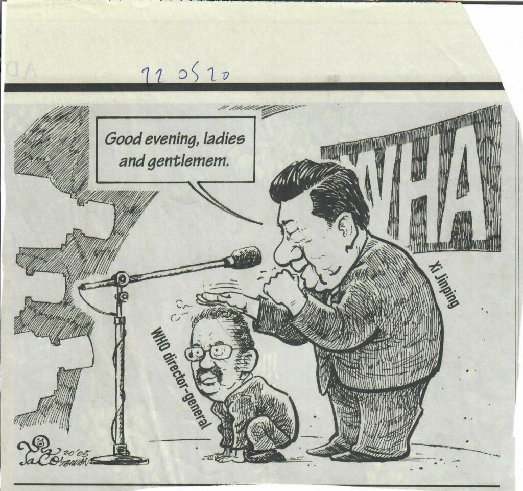 Alain Brossat : Les petits soldats de la nouvelle guerre froide en Asie orientale