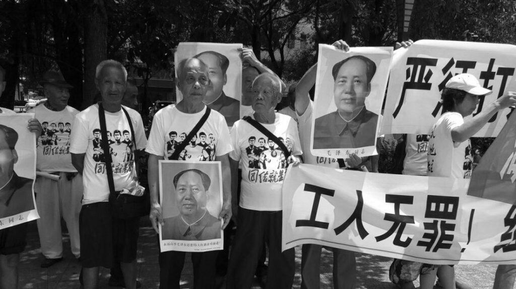 Chine : le retour d'une politique de classe ?