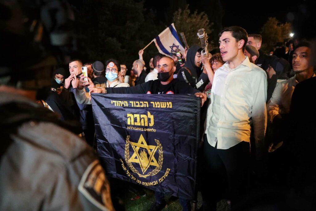 « Mort aux Arabes » : nuit d'agressions racistes à Jérusalem